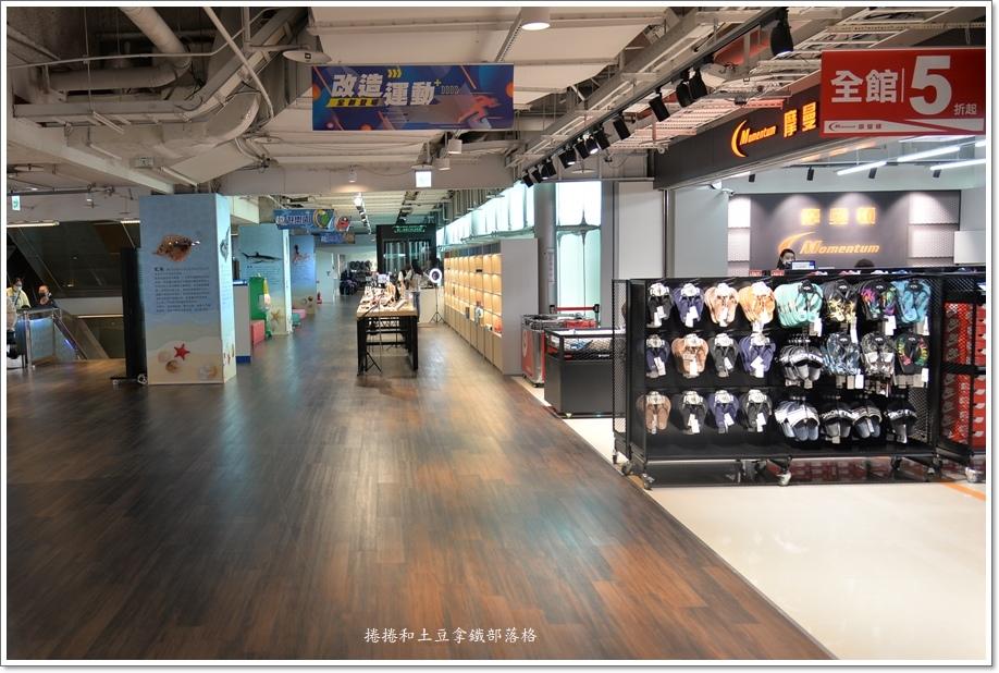環球購物中心-34.JPG