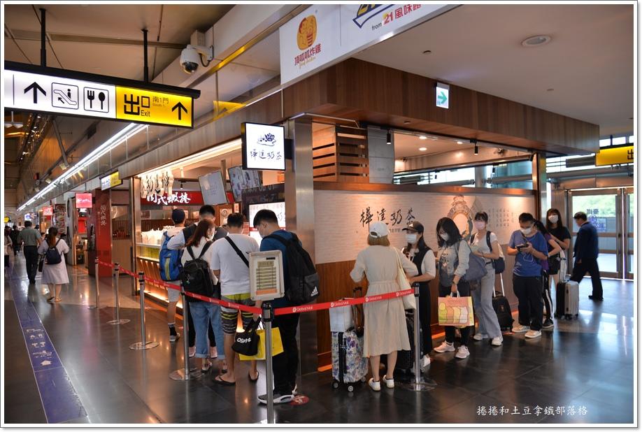 環球購物中心-35.JPG