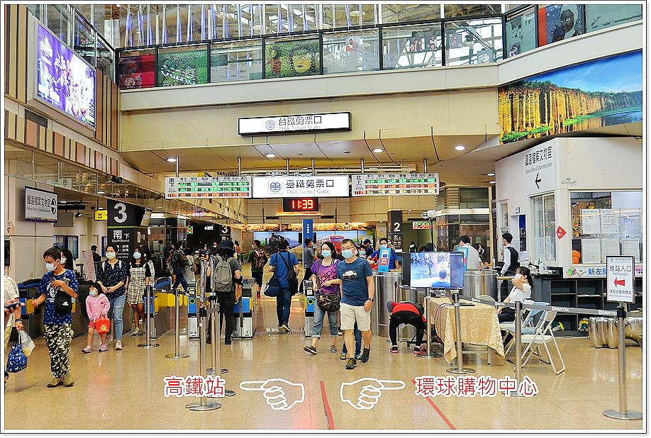 環球購物中心-36.JPG