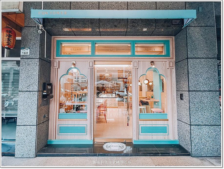 可麗餅FT咖啡-13.jpg