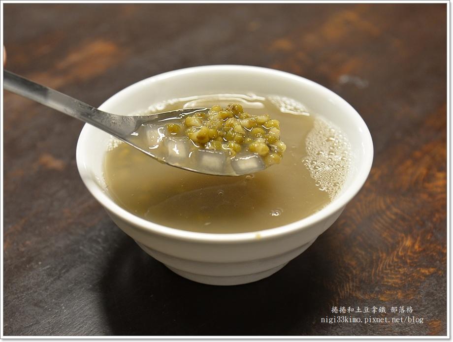 台南愛司綠豆湯10.JPG