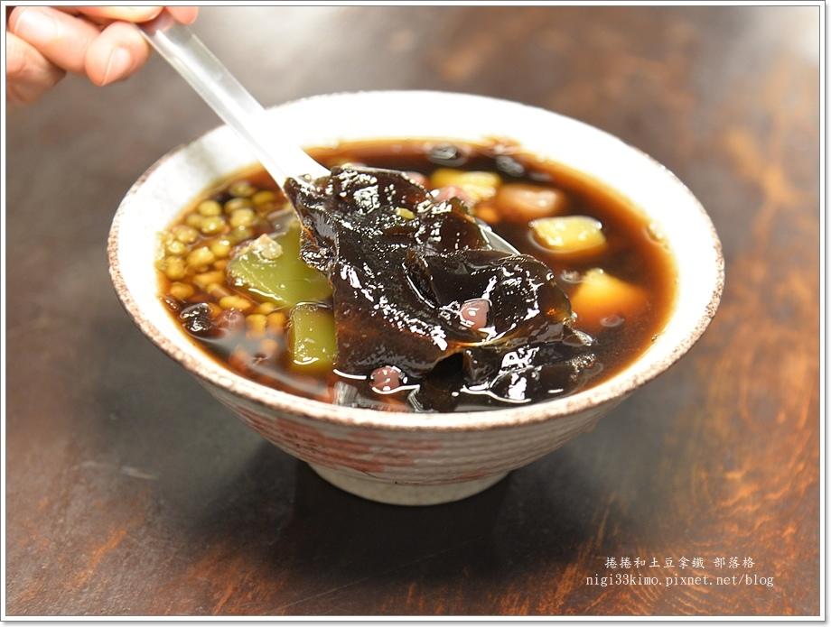 台南愛司綠豆湯14.JPG