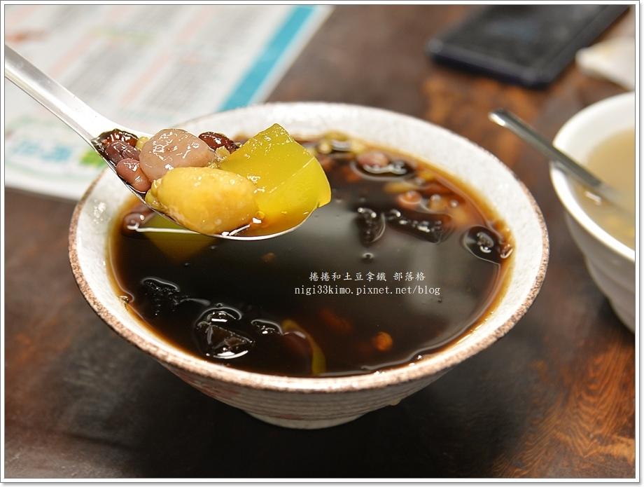 台南愛司綠豆湯15.JPG