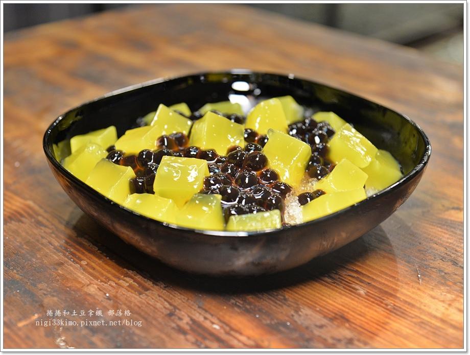 台南愛司綠豆湯24.JPG