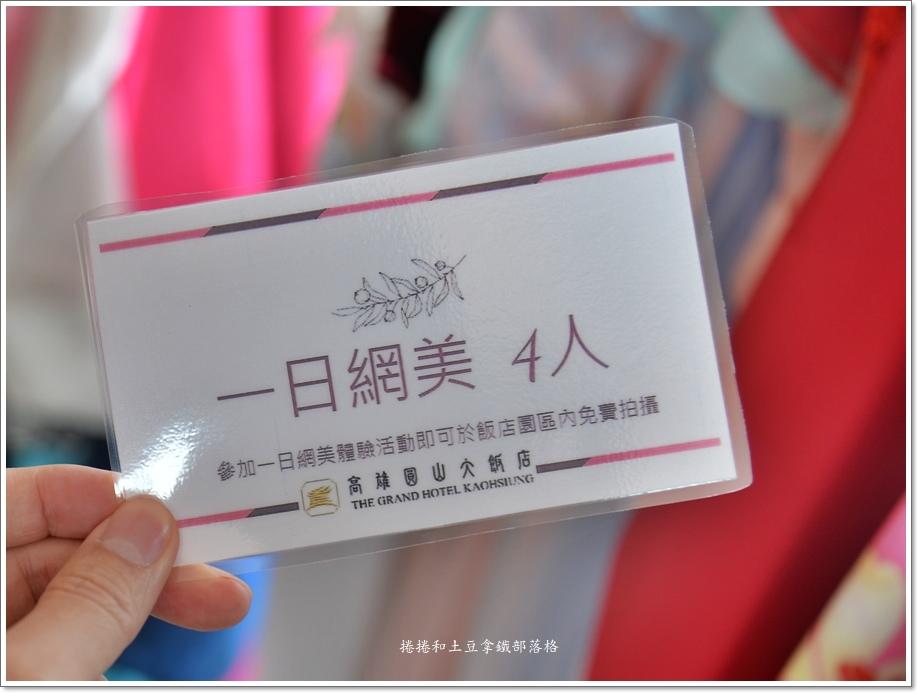 圓山旗袍-23.JPG
