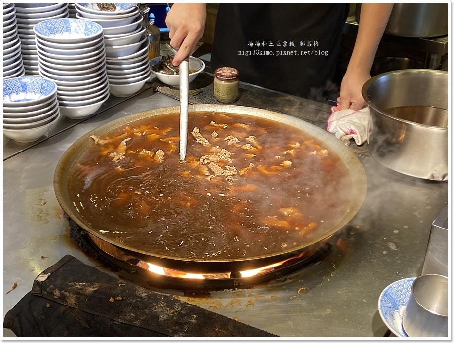 小王煮瓜12.JPG