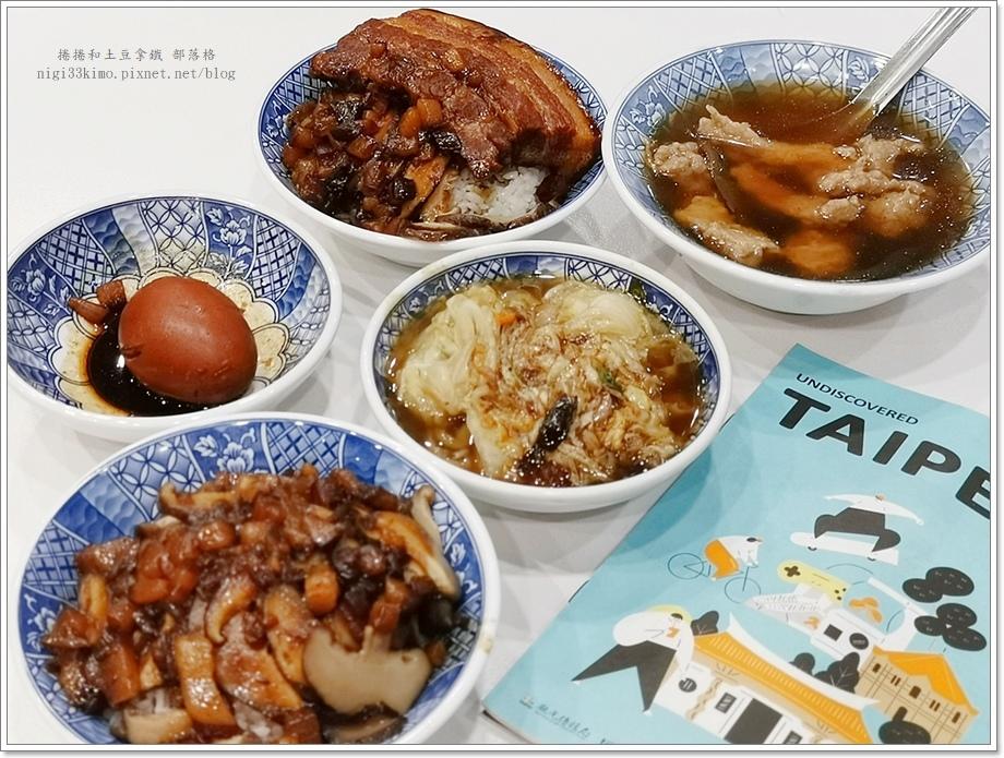 小王煮瓜24.jpg