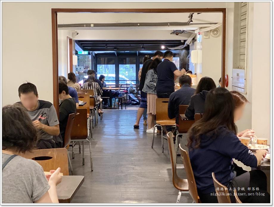 慶城海南雞飯09.JPG
