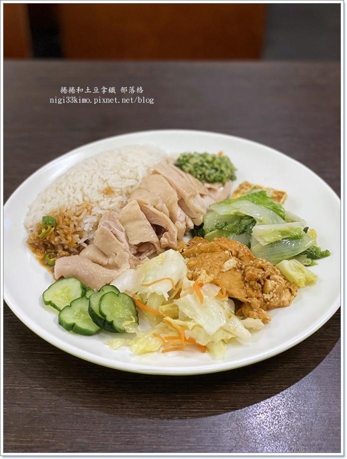 慶城海南雞飯10.JPG