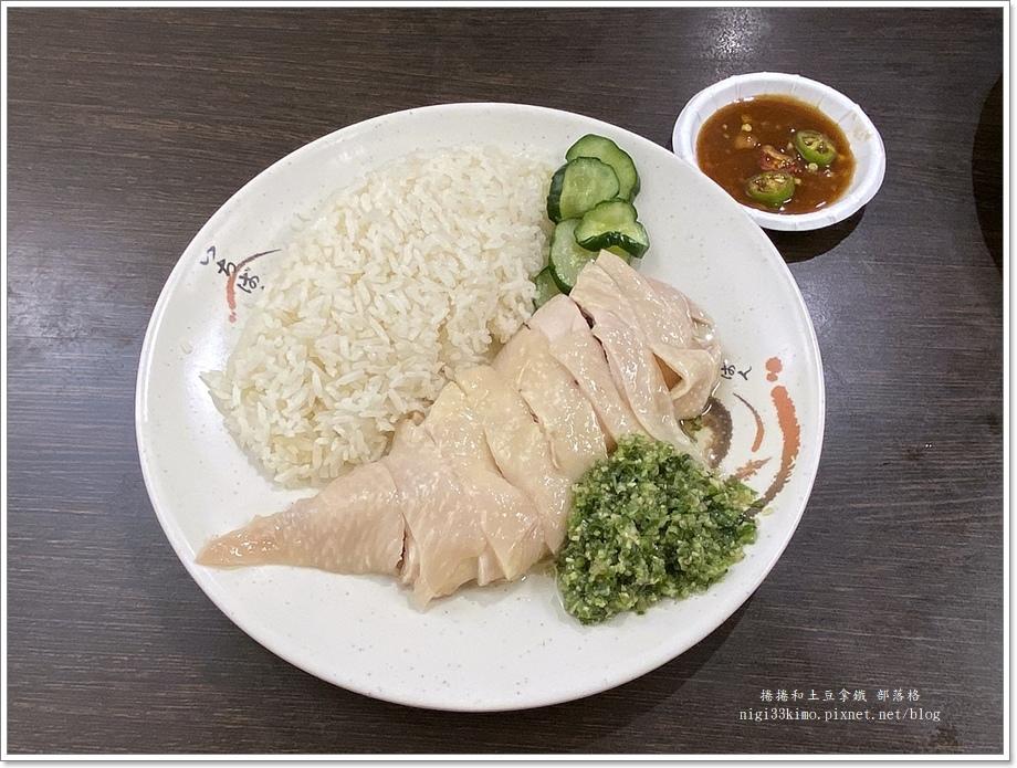 慶城海南雞飯12.JPG