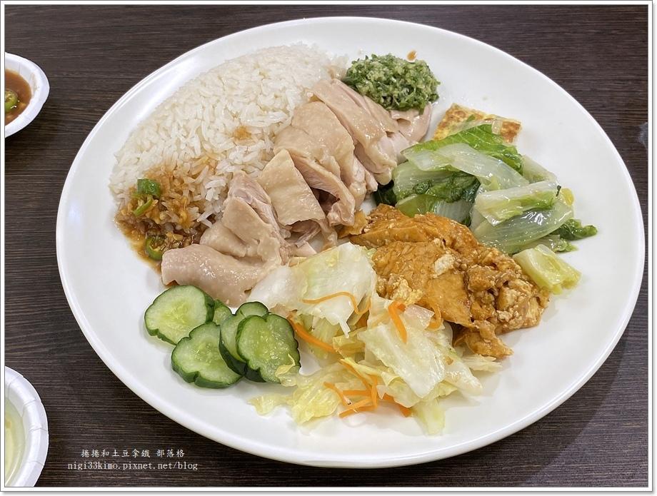 慶城海南雞飯11.JPG