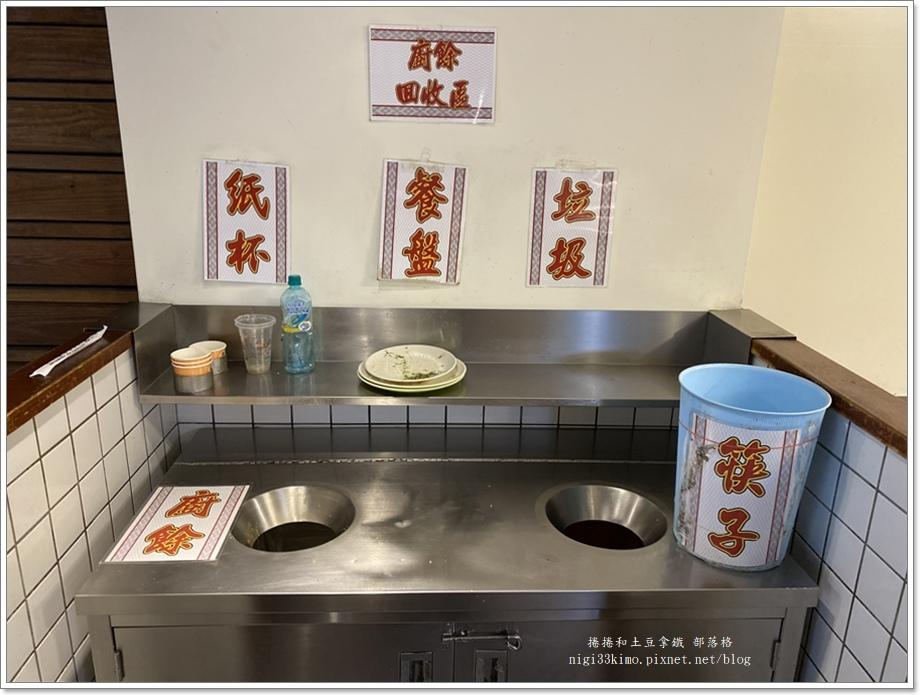 慶城海南雞飯15.JPG