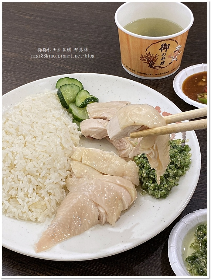 慶城海南雞飯13.JPG