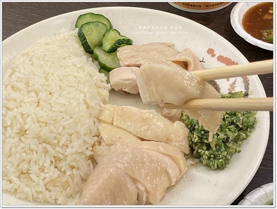 慶城海南雞飯14.JPG