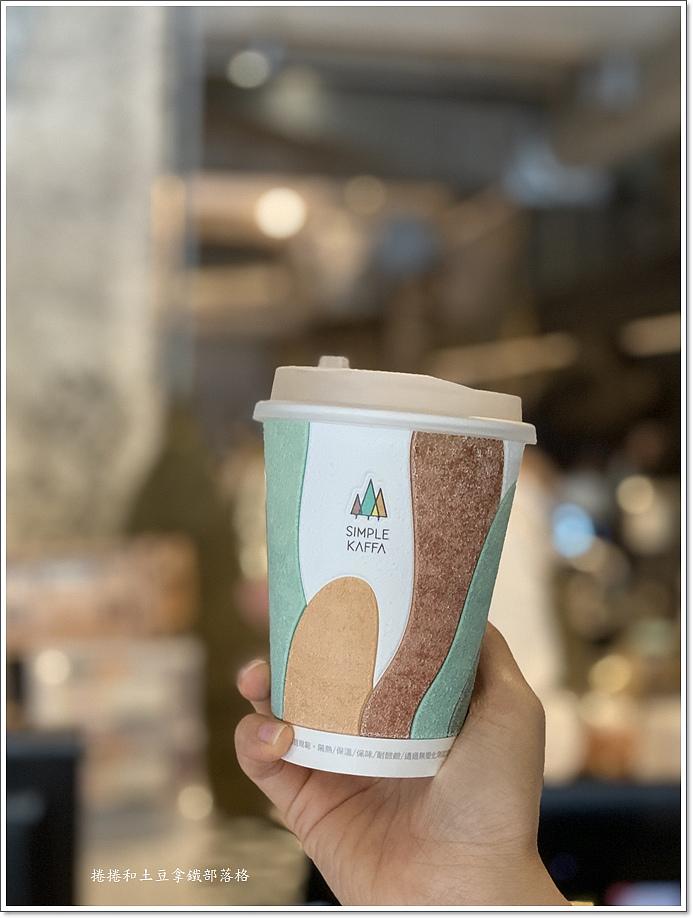 興波咖啡-6.JPG