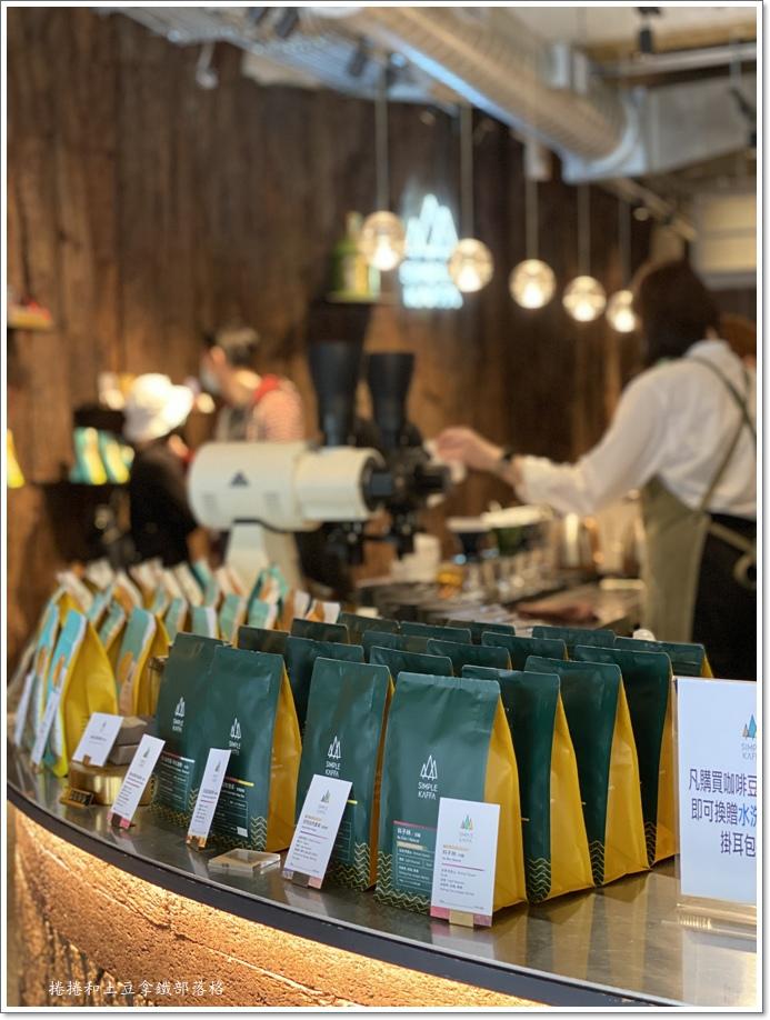 興波咖啡-5.JPG