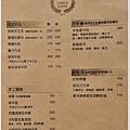 興波咖啡-10.jpg