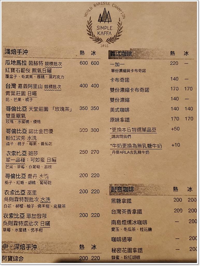 興波咖啡-9.jpg