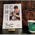 興波咖啡-25.jpg
