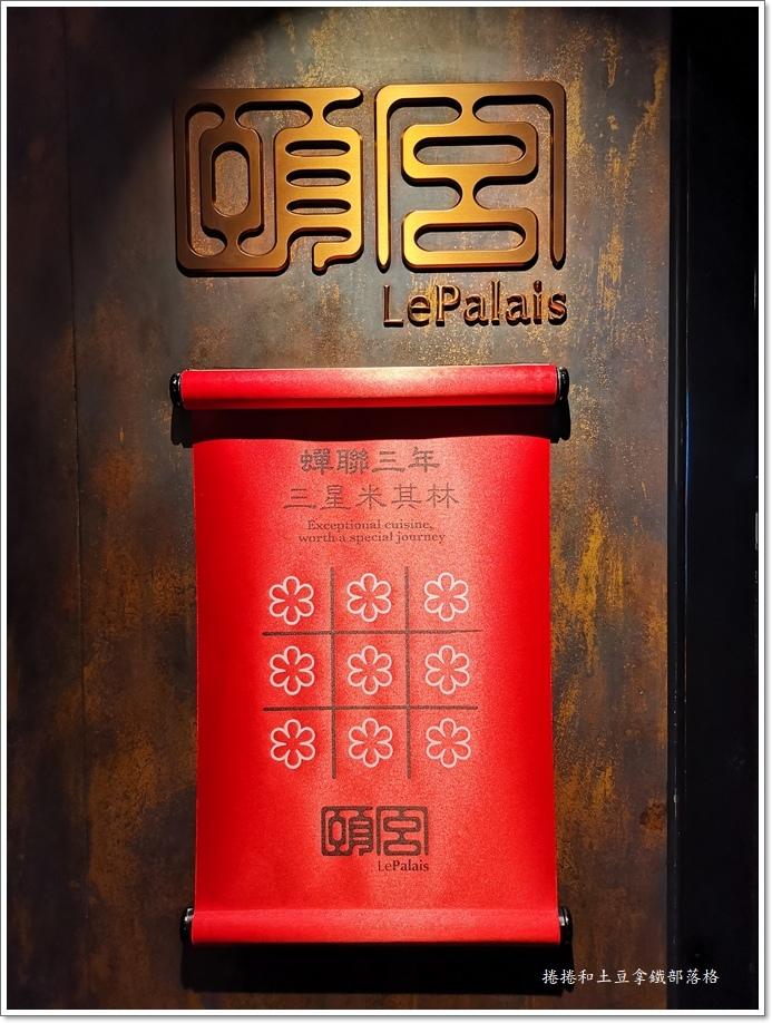 台北君品酒店-27.jpg