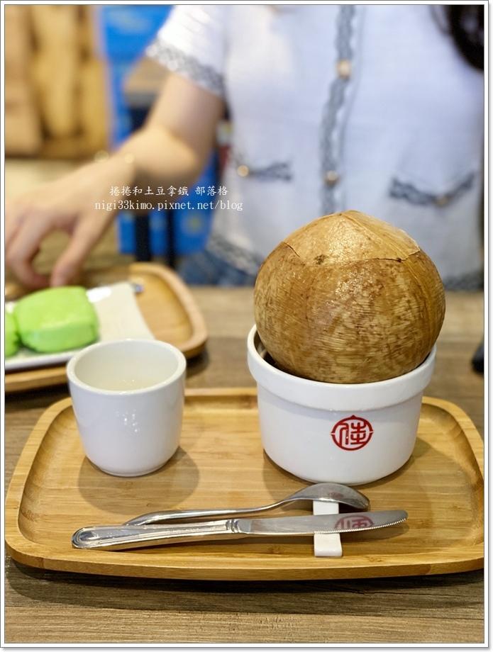 滿哥甜品坊14.JPG