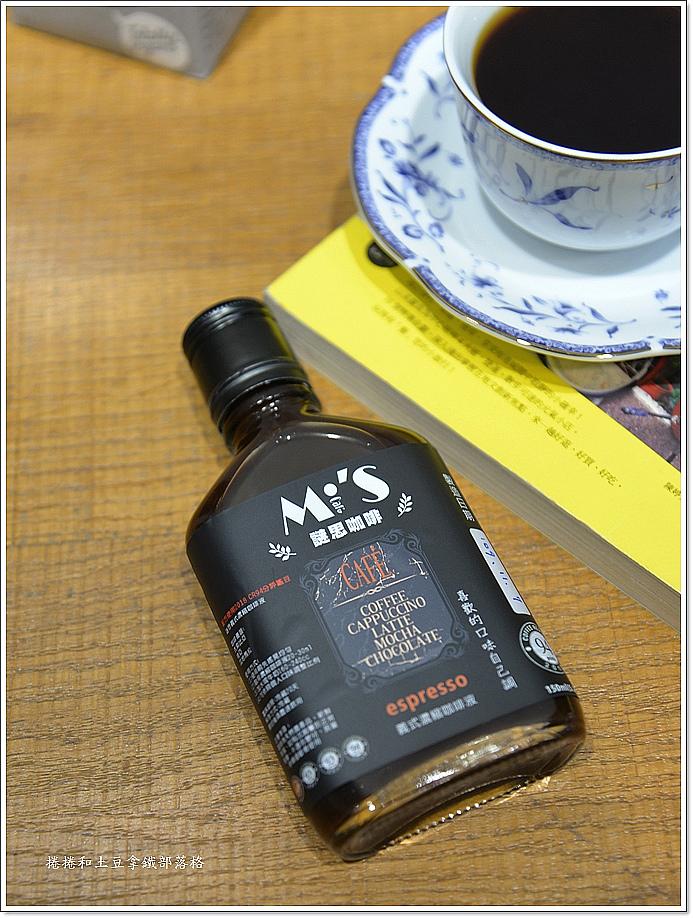 謎思咖啡-21.JPG
