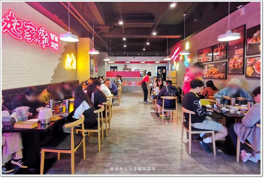 起家雞韓式炸雞 高雄裕誠店-24.jpg