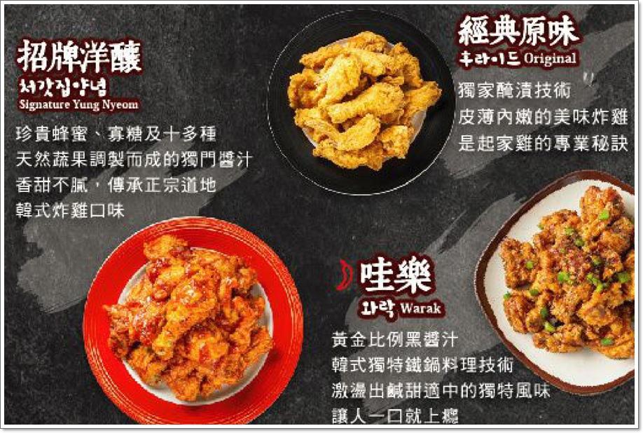 起家雞菜單-3-1.jpg