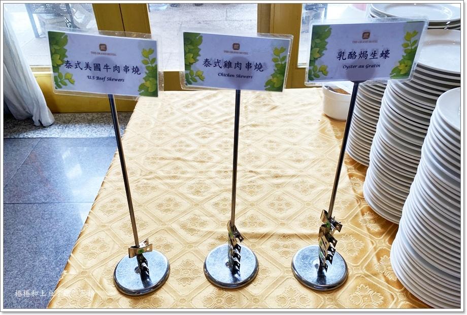 圓山飯店泰式自助餐-32.JPG