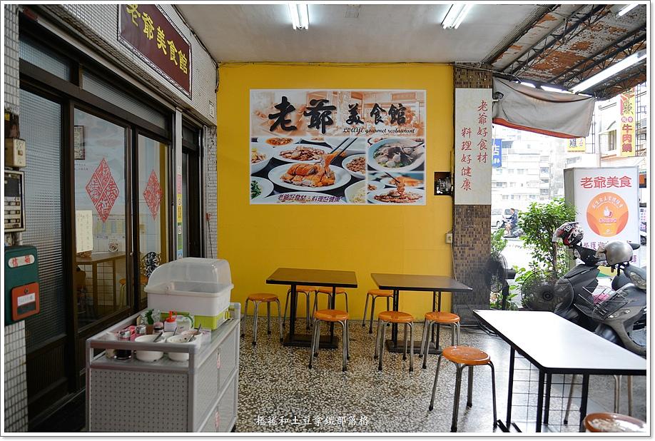 鳳山老爺美食館-5.JPG