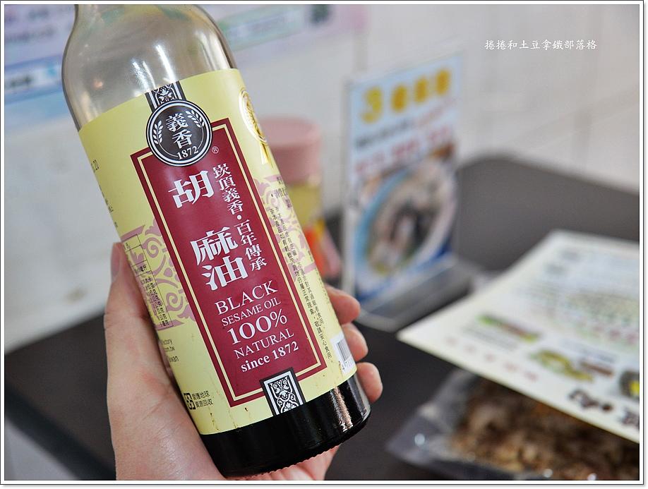 鳳山老爺美食館-26.JPG