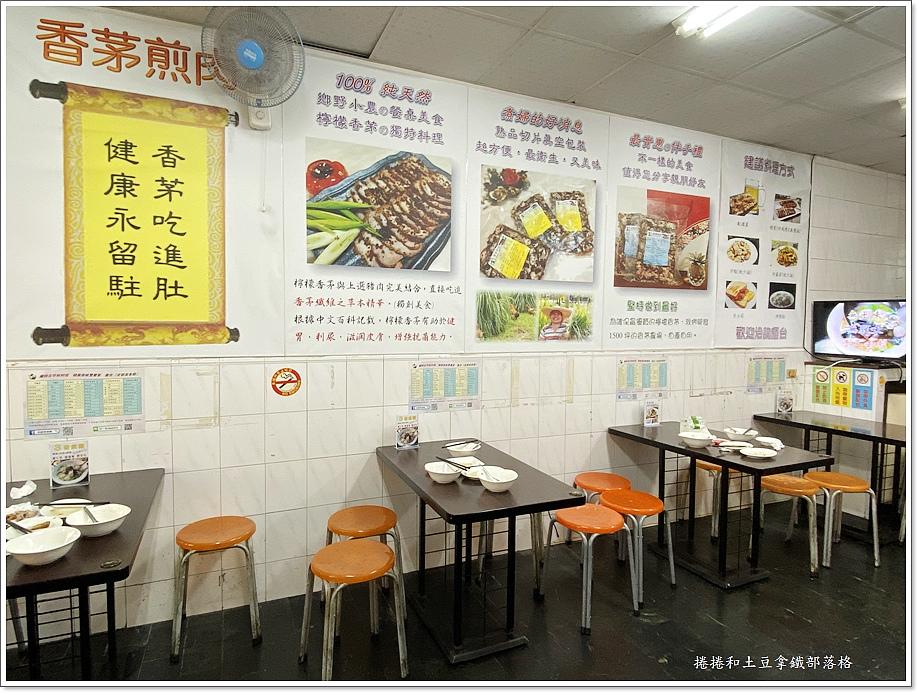 鳳山老爺美食館-30.JPG