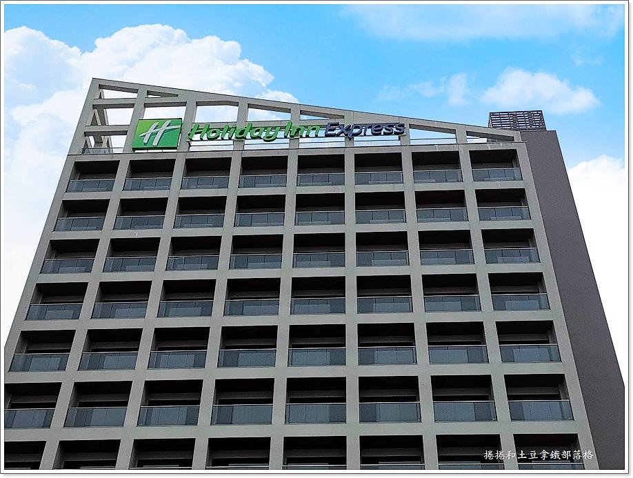 嘉義智選假日酒店-2.jpg
