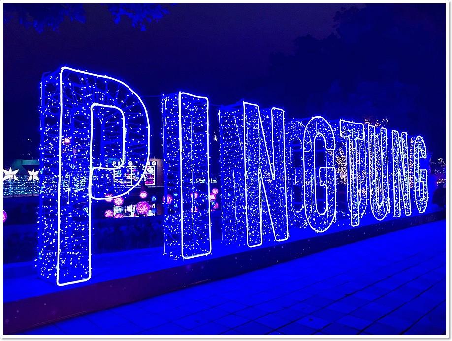 2020 屏東公園聖誕佈置_201218_14.jpg
