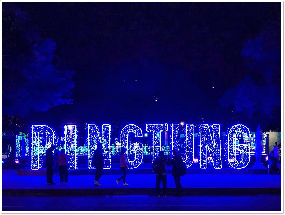 2020 屏東公園聖誕佈置_201218_13.jpg