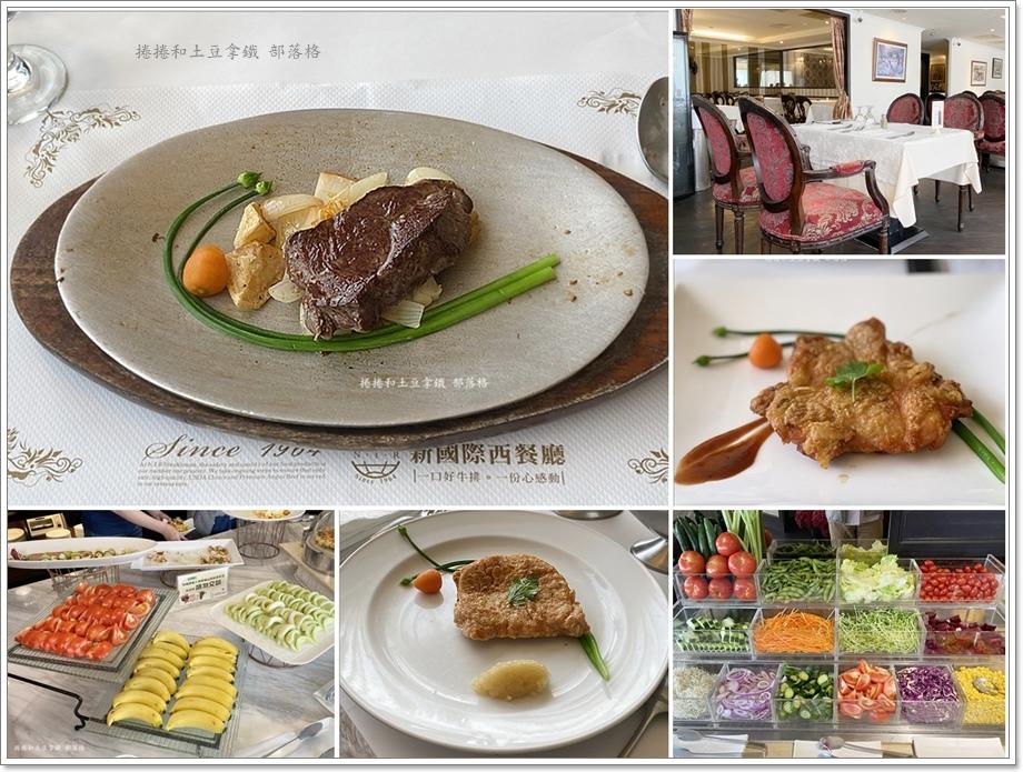 新國際西餐廳35.jpg