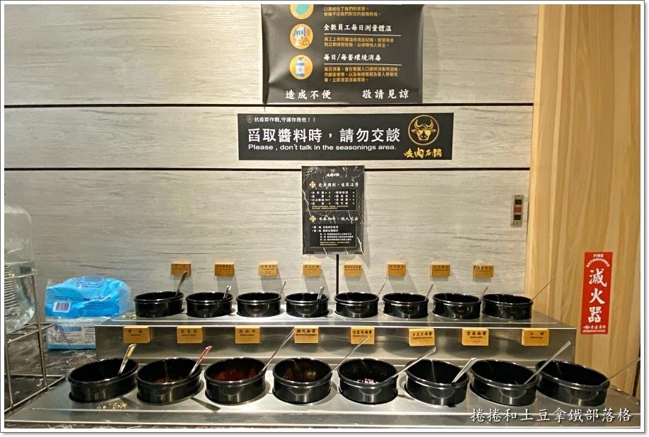 嗑肉石鍋00026.JPG