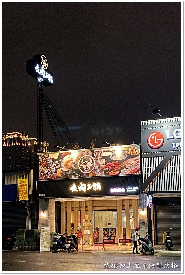 嗑肉石鍋00039.JPG
