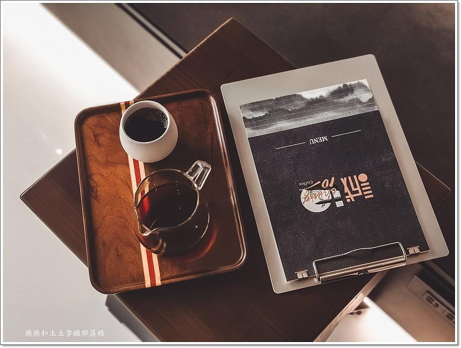 誠十咖啡-29.jpg