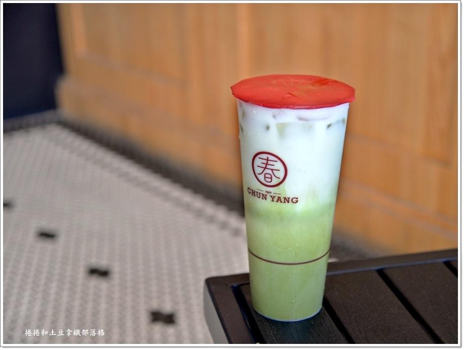 春陽茶事-5.JPG