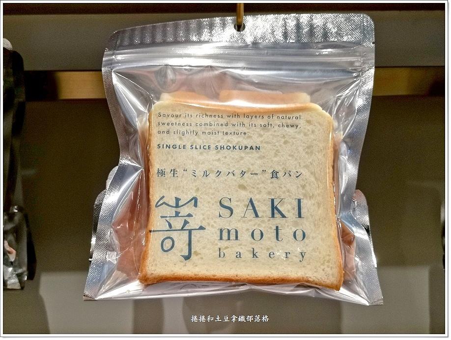 漢神巨蛋SAKImoto Bakery高級生吐司專門店 -1.jpg