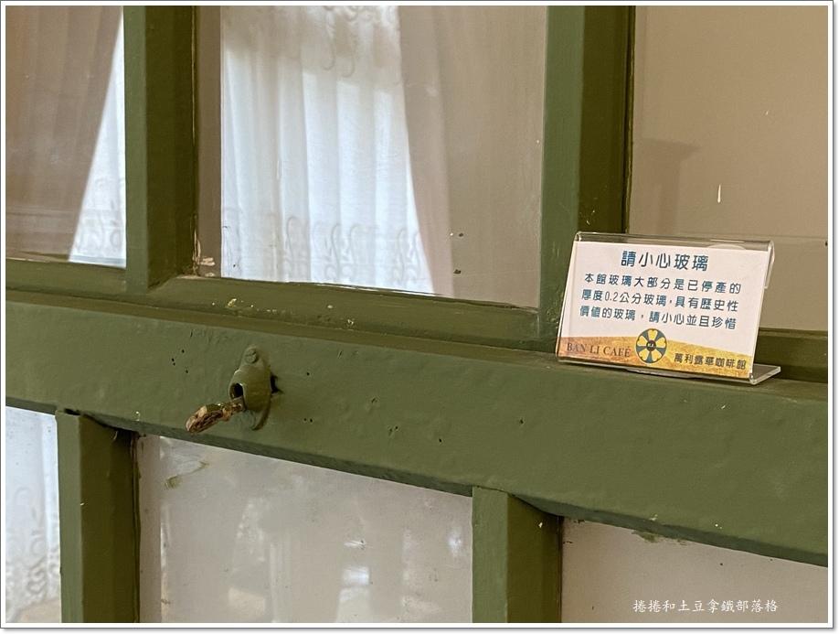 萬利露華-24.JPG