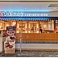 義享時尚廣場-12.jpg