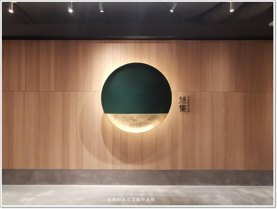 義享時尚廣場-9.jpg
