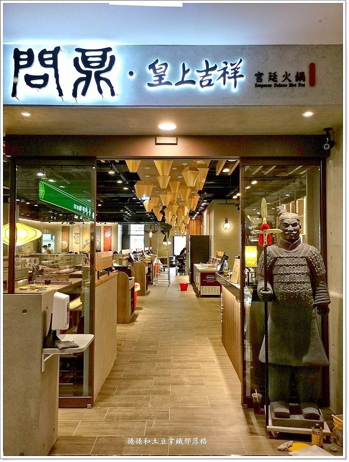 義享時尚廣場-15.jpg