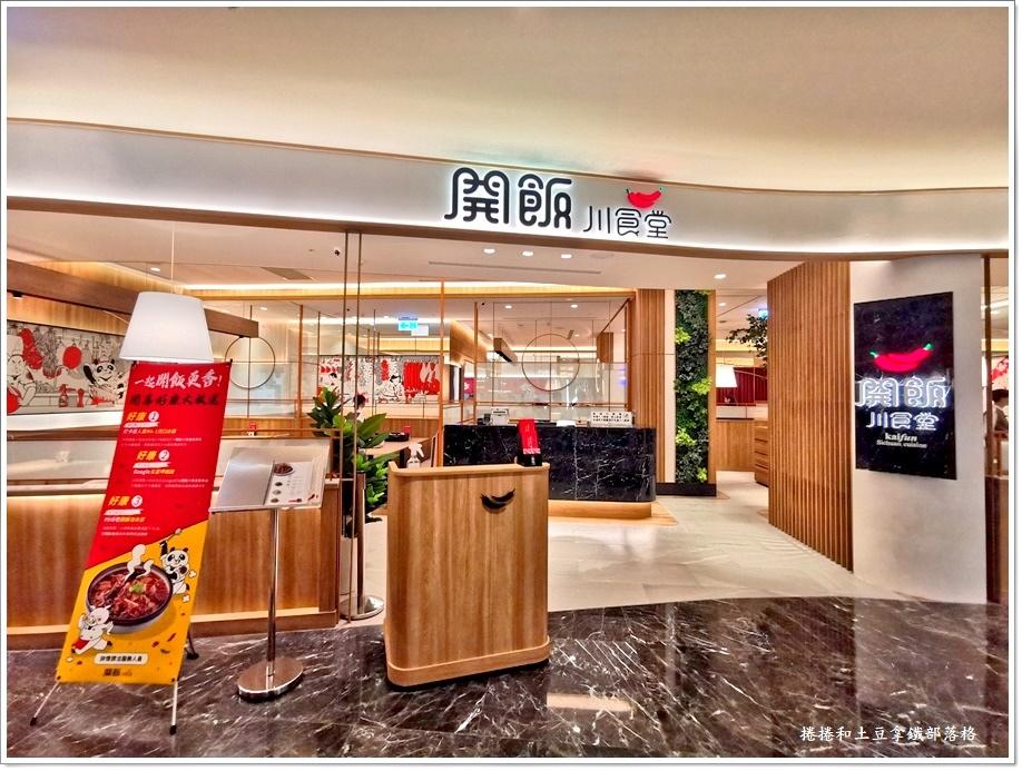 義享時尚廣場-13.jpg