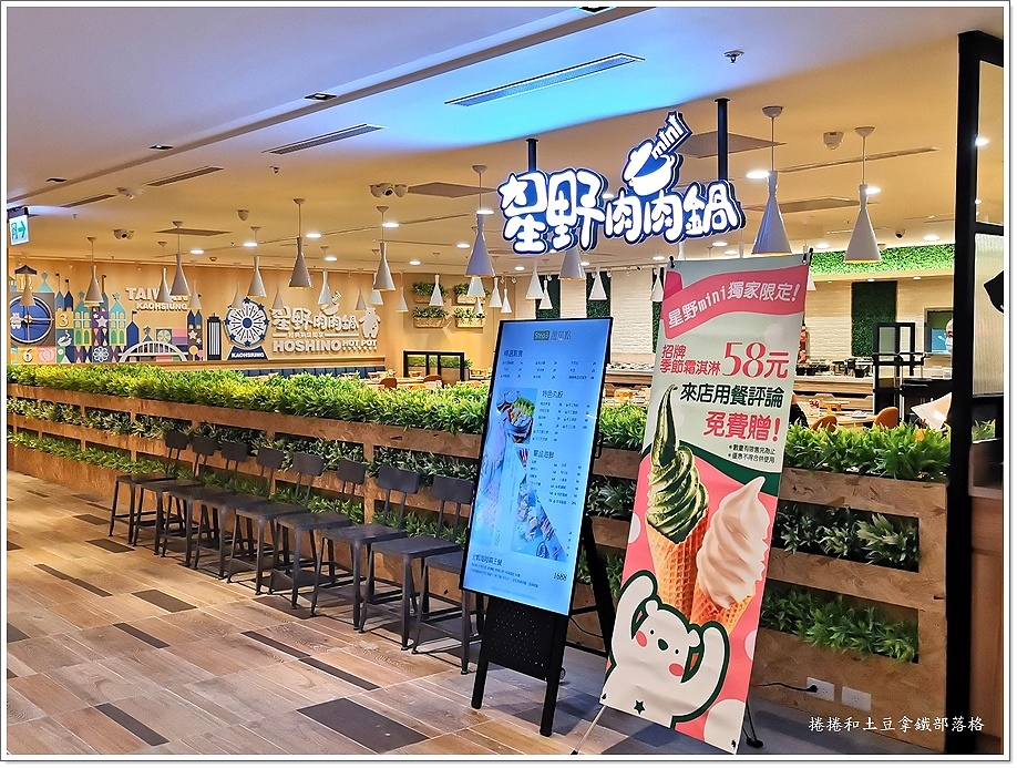 義享時尚廣場-24.jpg