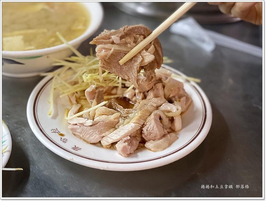 阿樓師雞肉飯10.JPG