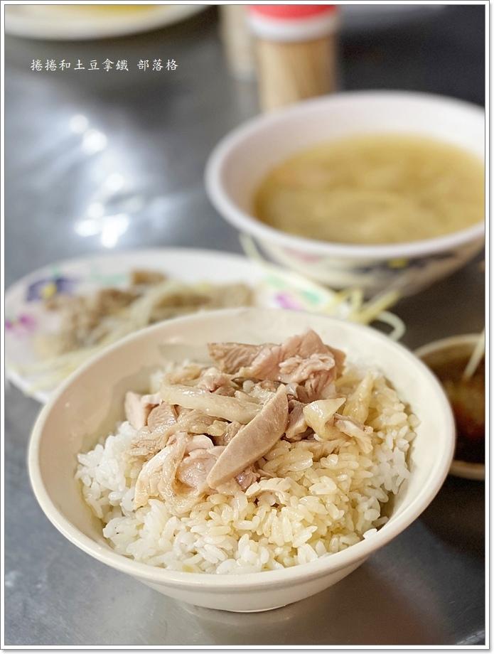 阿樓師雞肉飯14.JPG