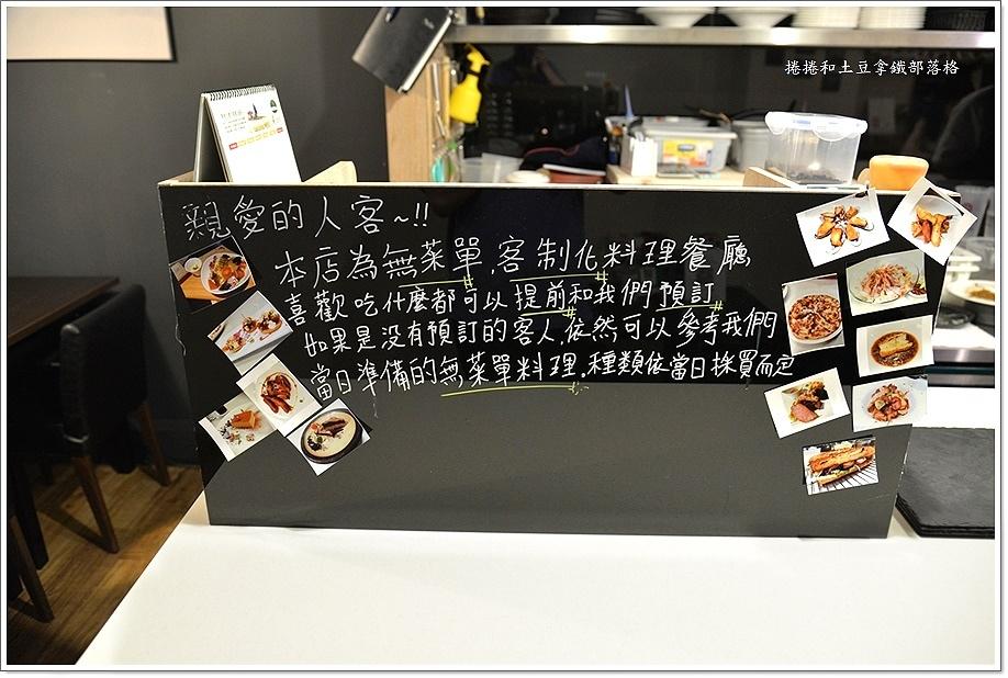 主廚餐桌-6.JPG